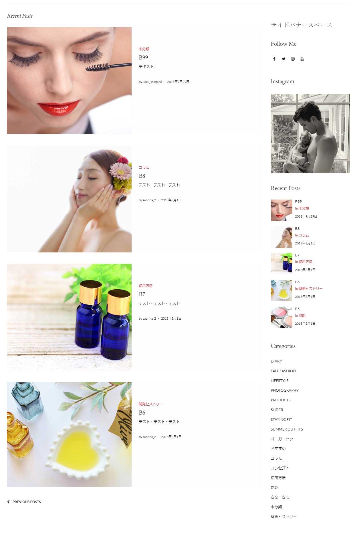 "WordPress 公式テーマ ""Juliet Proバージョン"""